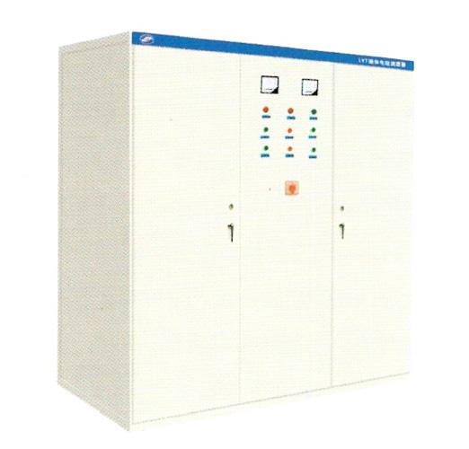 LYT系列液体电阻调速器