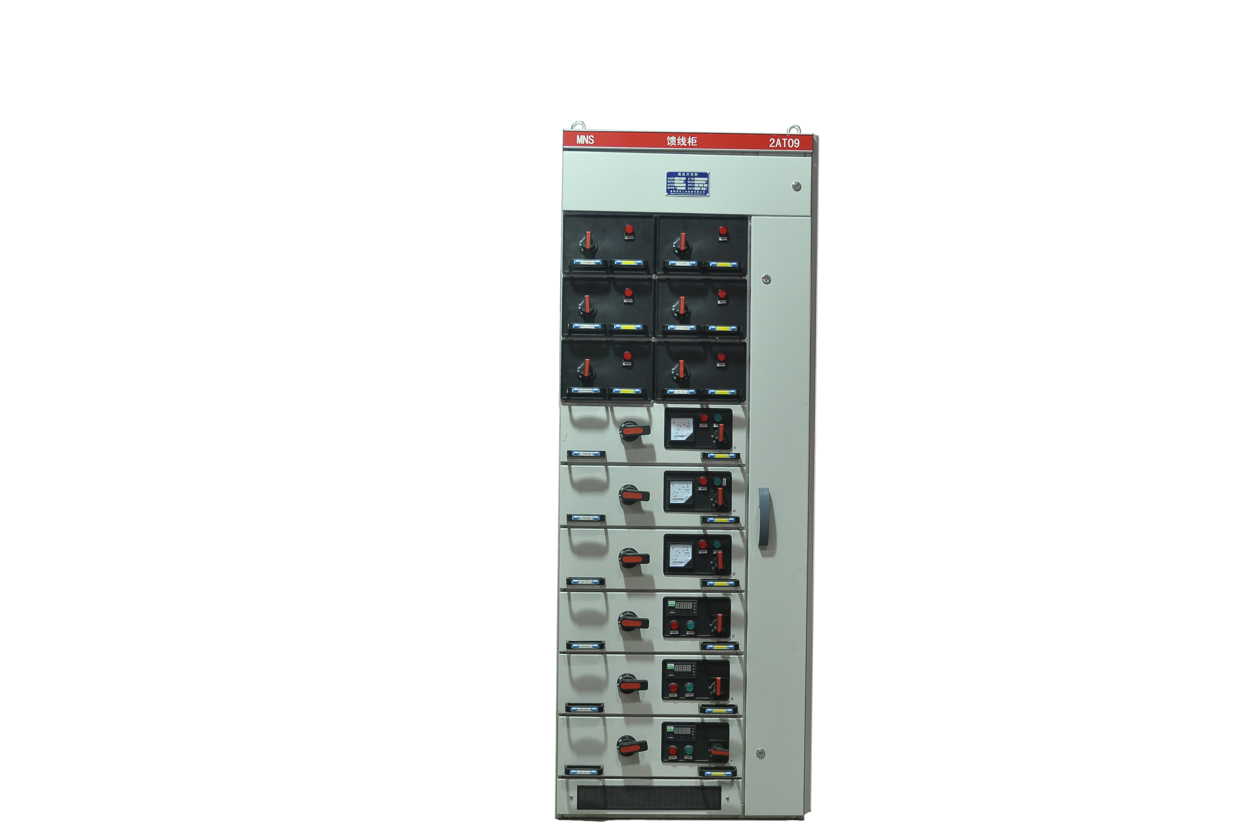 MNS低压抽出式开关柜概述www.shuizugui.net 装置适用于发电厂,变电所,石油化工企业,厂矿企业,高屋建筑等低压配电系统的动力配电和电动机控制中心,电容补偿的电能转换分配与控制。在大单机容量的发电机,大规模石化等行业,低压动力控制中心和电动机控制中心等电力使用场合时能满足与计算机接口的特殊需要。 正常使用条件www.