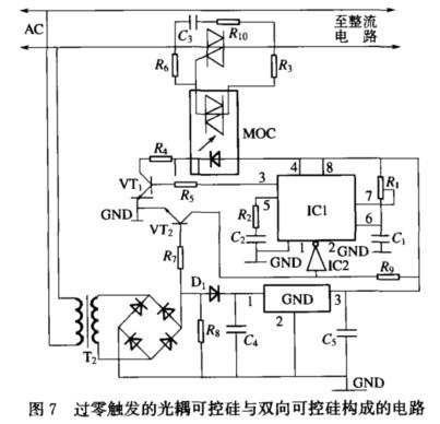 开关电源软启动电路设计