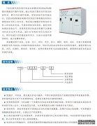 高压固态软启动柜产品
